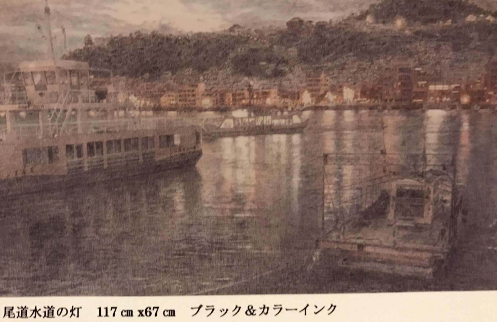 外山昇ペン画展_b0120028_15095202.jpeg