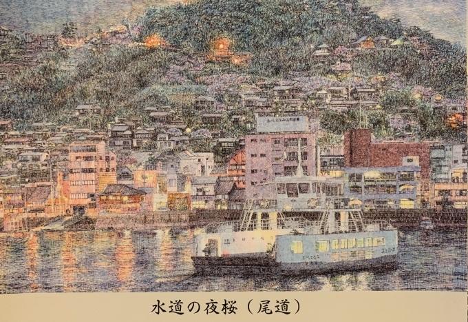 外山昇ペン画展_b0120028_15101151.jpeg
