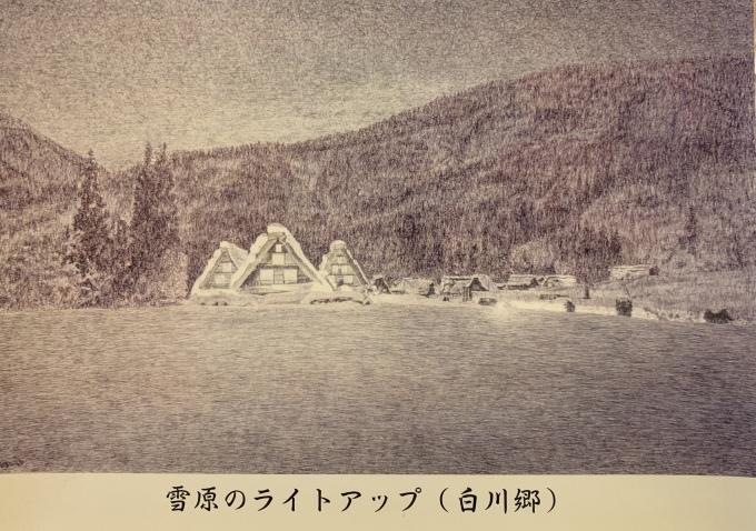 外山昇ペン画展_b0120028_15103032.jpeg