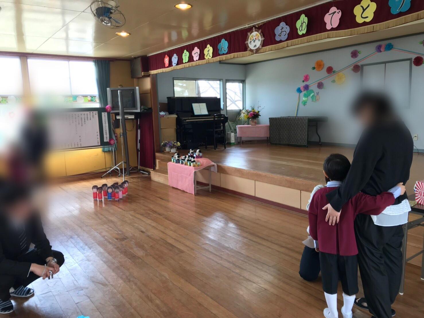 🌸卒園式✨謝恩会🌸_e0341328_15513223.jpeg