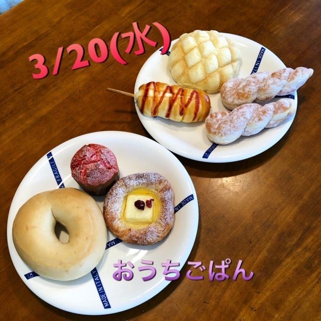 今週のお弁当(3/16~3/22)_f0332332_22113459.jpg