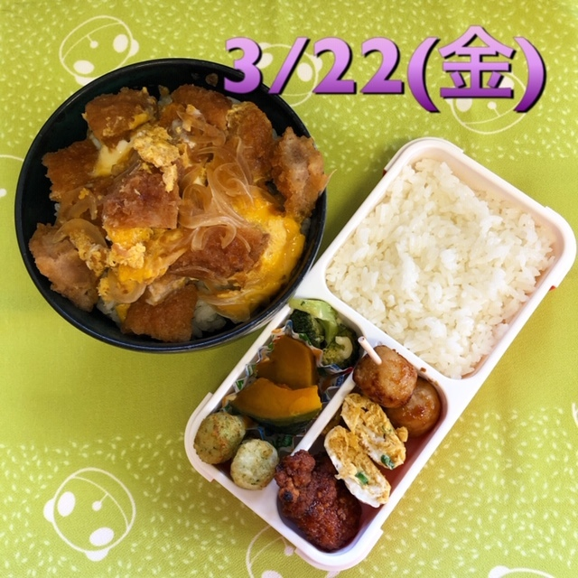 今週のお弁当(3/16~3/22)_f0332332_22113957.jpg