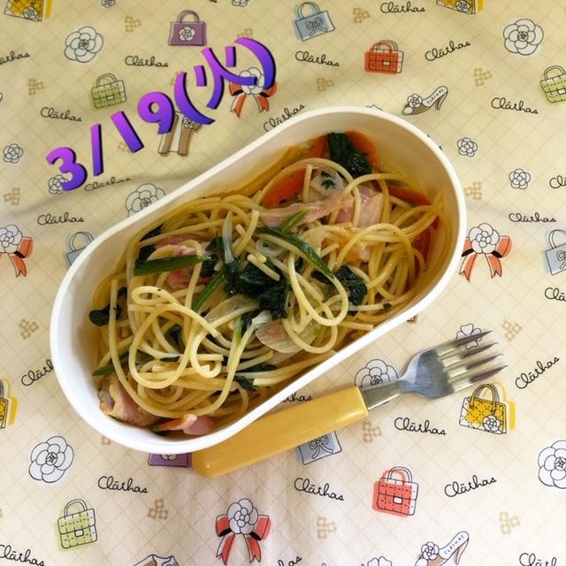 今週のお弁当(3/16~3/22)_f0332332_22114467.jpg