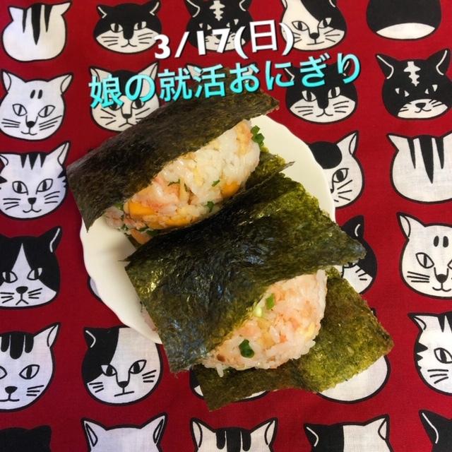 今週のお弁当(3/16~3/22)_f0332332_22120111.jpg