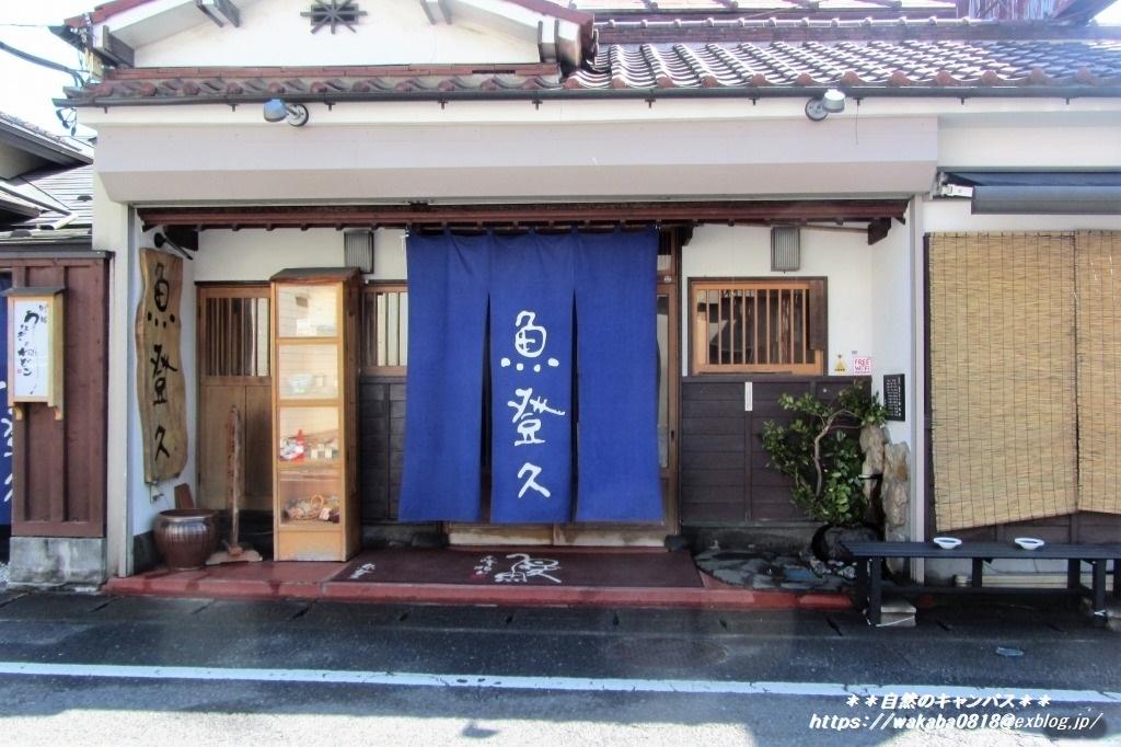 鬼怒川温泉への車の助手席からの風景_e0052135_12113919.jpg