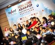 GACKTさん見られるかも?「香港アジア・ポップミュージックフェスティバル」_c0036138_21011811.jpg