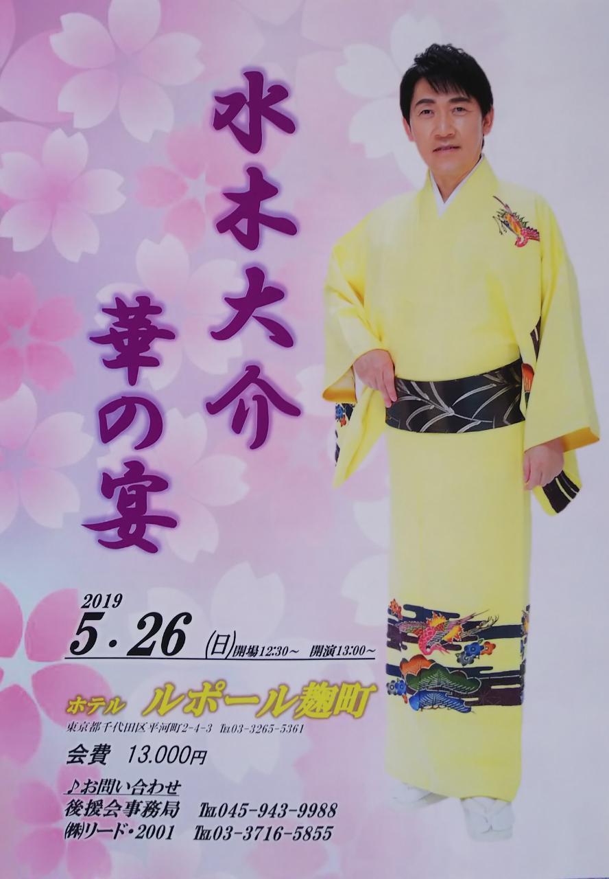 桜の開花があちら~此方で~_d0051146_13192744.jpg