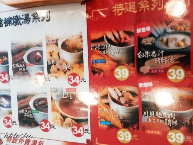 仁和堂龜苓膏專門店→嘉頓@深水埗_b0248150_07271337.jpg