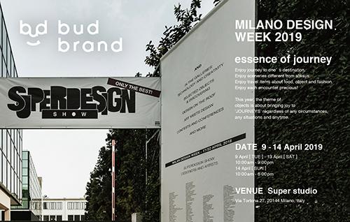 bud brand 2019 in Milano Design Week_a0180552_13035833.jpg