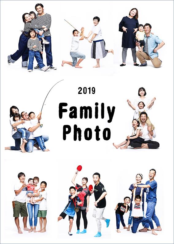 家族キャンペーン2019・当選者発表 !!_d0182553_09292735.jpg