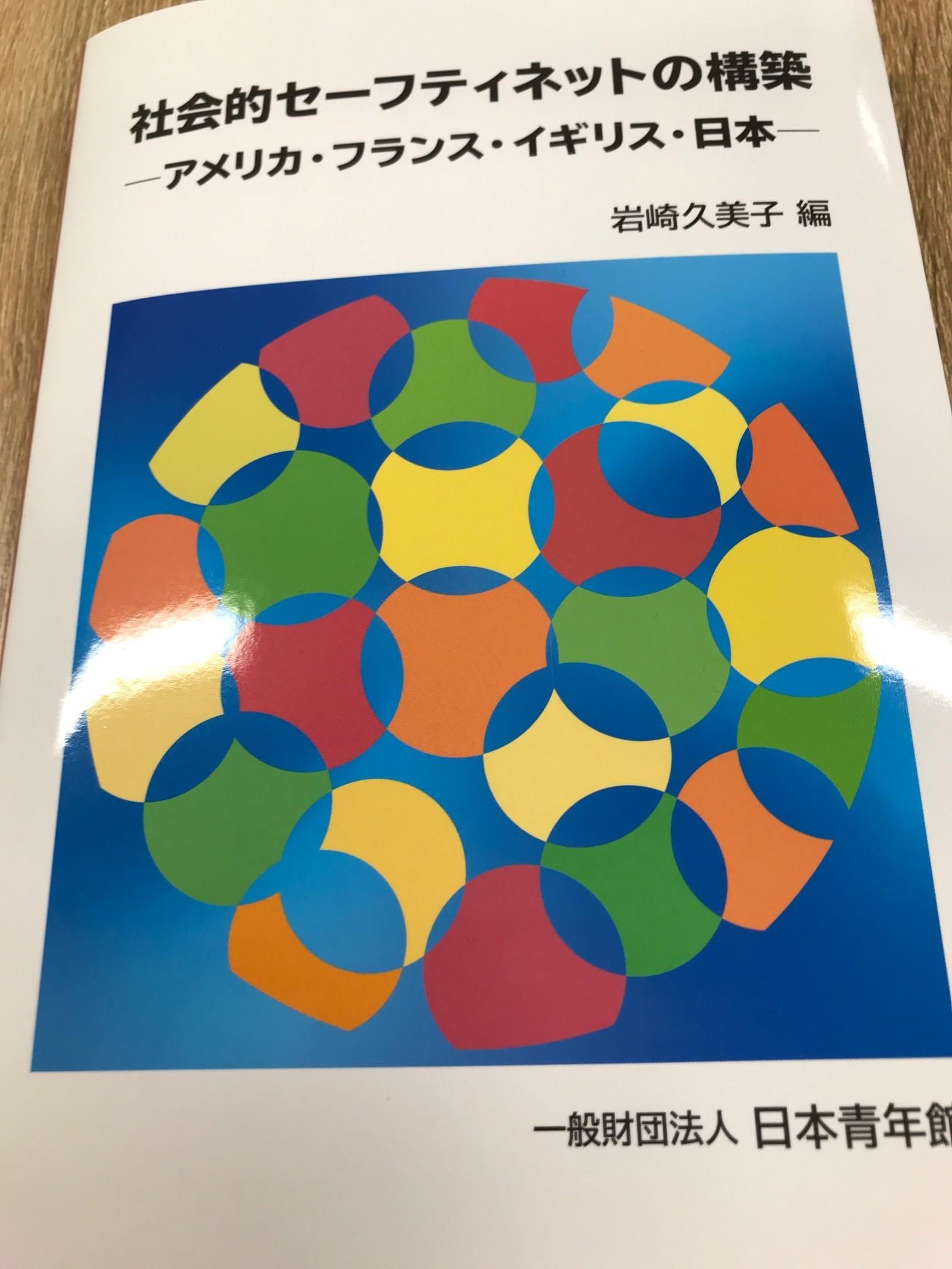 f0256164_12191280.jpg