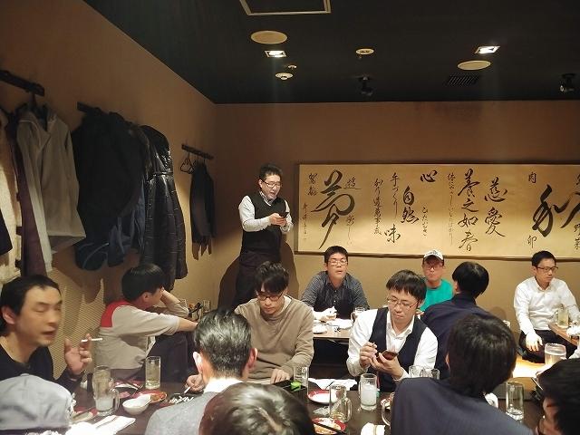 大阪オフィス半期全体会議2019 ~言うてそんなに書く事無いから写真中心で~_e0206865_22262518.jpg