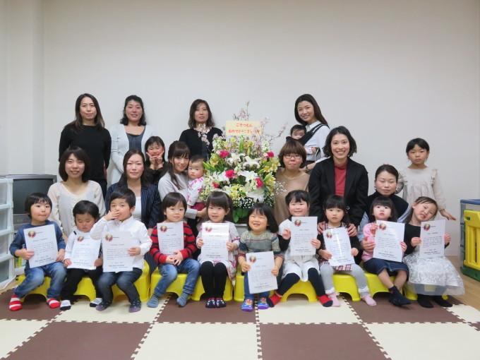プリスクール卒園式_e0119166_16151957.jpg