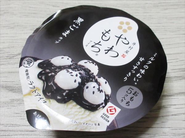 やわもちアイス 黒ごまカップ@井村屋_c0152767_22111906.jpg