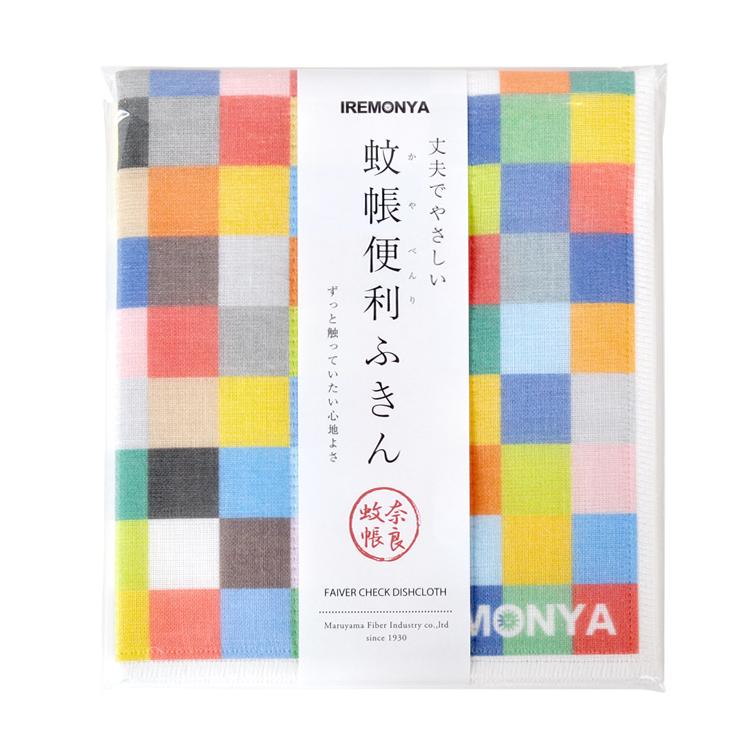 新商品のご紹介-蚊帳ふきん&カラービニール傘-_b0087378_15565849.jpg