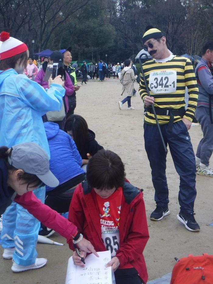 ◆大阪城リレーマラソン2019 ~いいタイムで打上げも盛り上がる♪~_f0238779_16173496.jpg