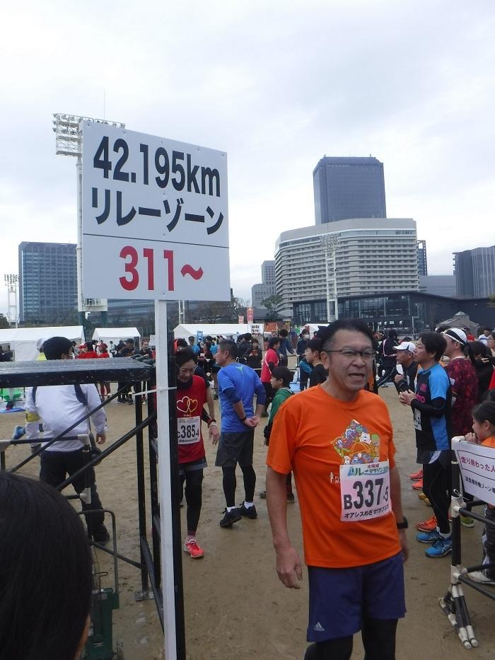 ◆大阪城リレーマラソン2019 ~いいタイムで打上げも盛り上がる♪~_f0238779_16180380.jpg