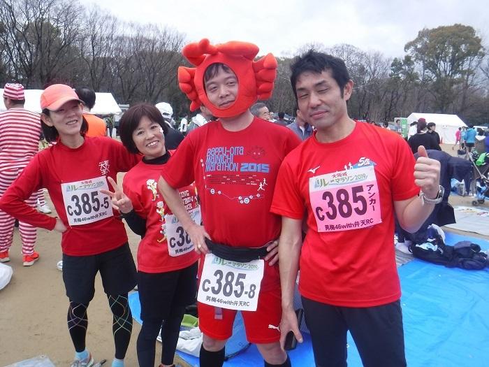 ◆大阪城リレーマラソン2019 ~いいタイムで打上げも盛り上がる♪~_f0238779_16204130.jpg