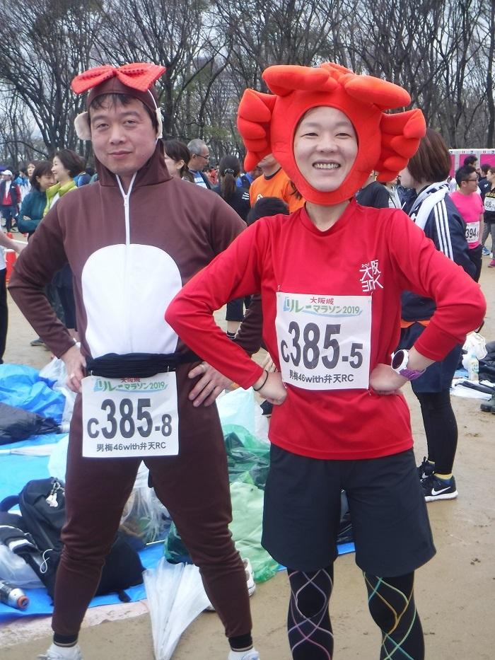 ◆大阪城リレーマラソン2019 ~いいタイムで打上げも盛り上がる♪~_f0238779_16215179.jpg