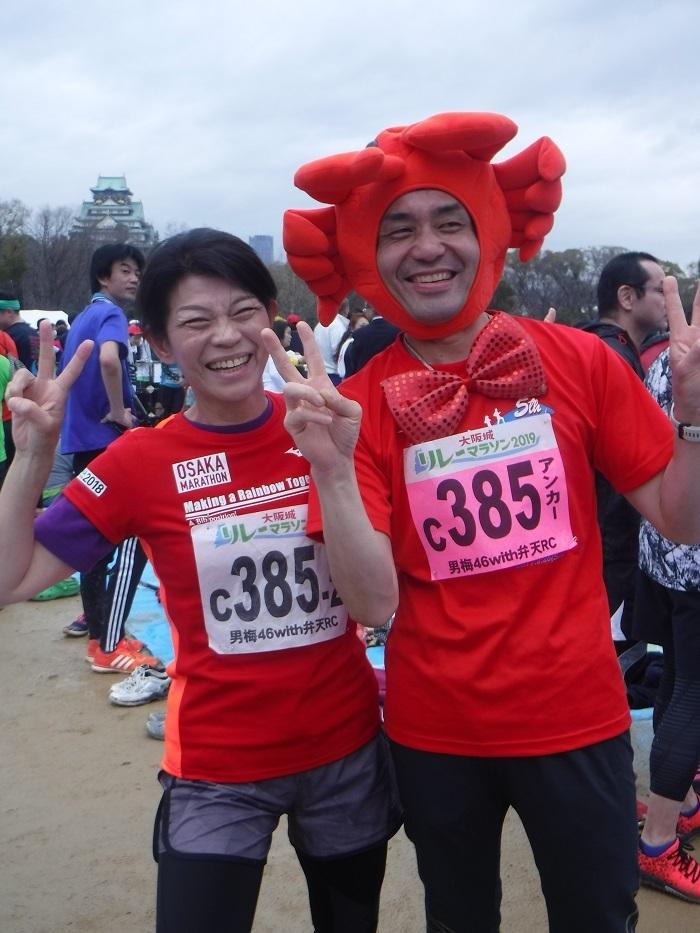 ◆大阪城リレーマラソン2019 ~いいタイムで打上げも盛り上がる♪~_f0238779_16222218.jpg