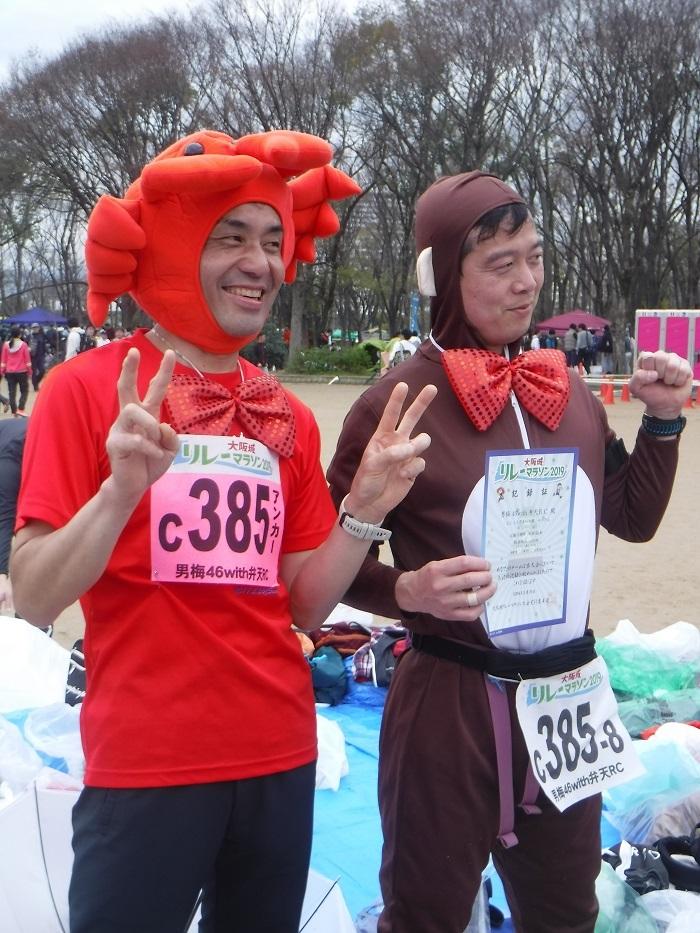 ◆大阪城リレーマラソン2019 ~いいタイムで打上げも盛り上がる♪~_f0238779_16242033.jpg
