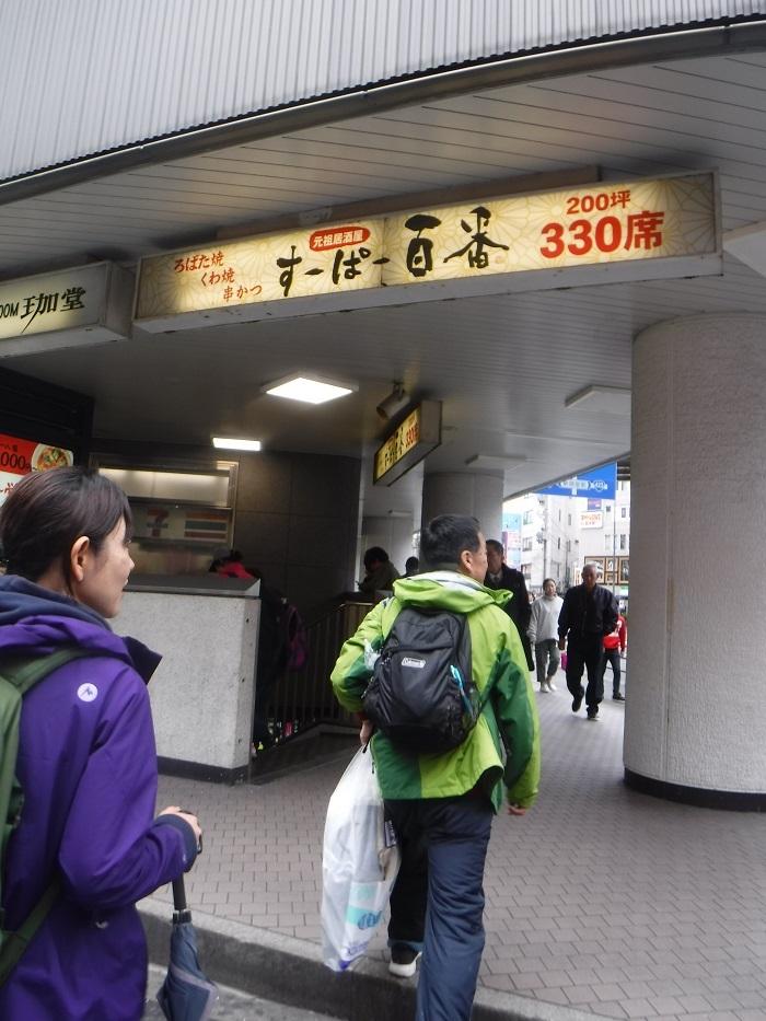 ◆大阪城リレーマラソン2019 ~いいタイムで打上げも盛り上がる♪~_f0238779_16244507.jpg