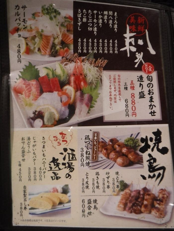 ◆大阪城リレーマラソン2019 ~いいタイムで打上げも盛り上がる♪~_f0238779_16262833.jpg