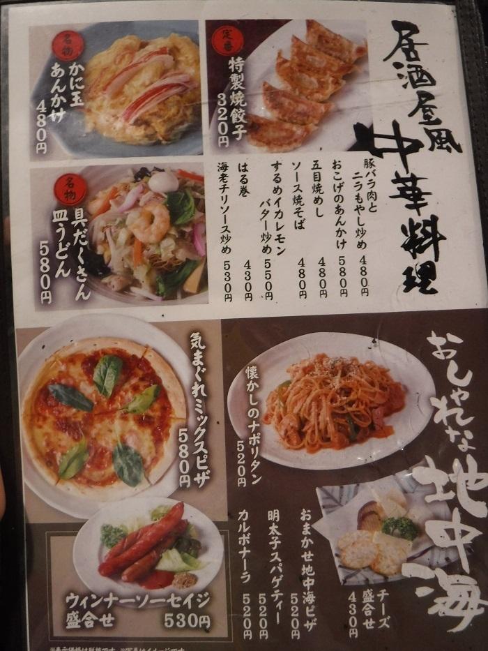 ◆大阪城リレーマラソン2019 ~いいタイムで打上げも盛り上がる♪~_f0238779_16265791.jpg