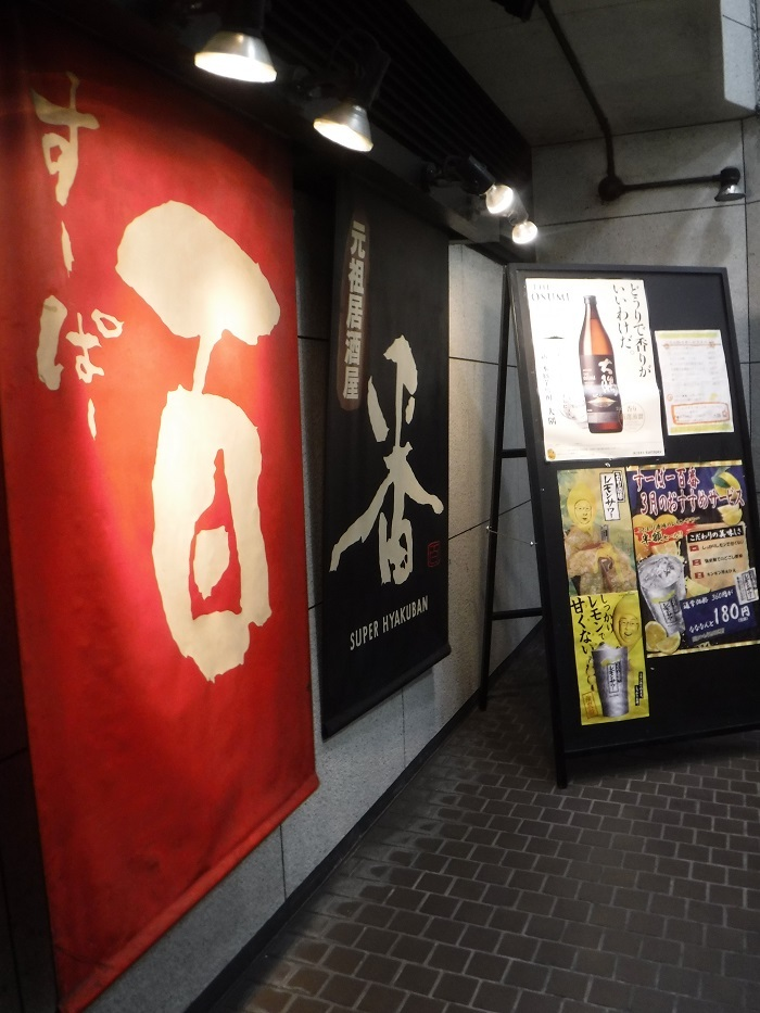◆大阪城リレーマラソン2019 ~いいタイムで打上げも盛り上がる♪~_f0238779_16345225.jpg