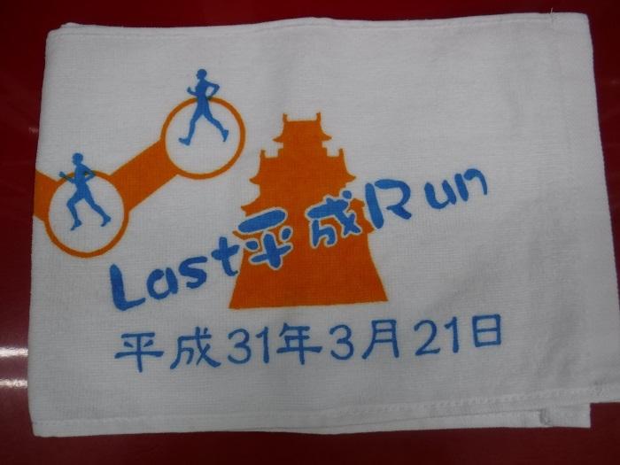 ◆大阪城リレーマラソン2019 ~いいタイムで打上げも盛り上がる♪~_f0238779_16365465.jpg