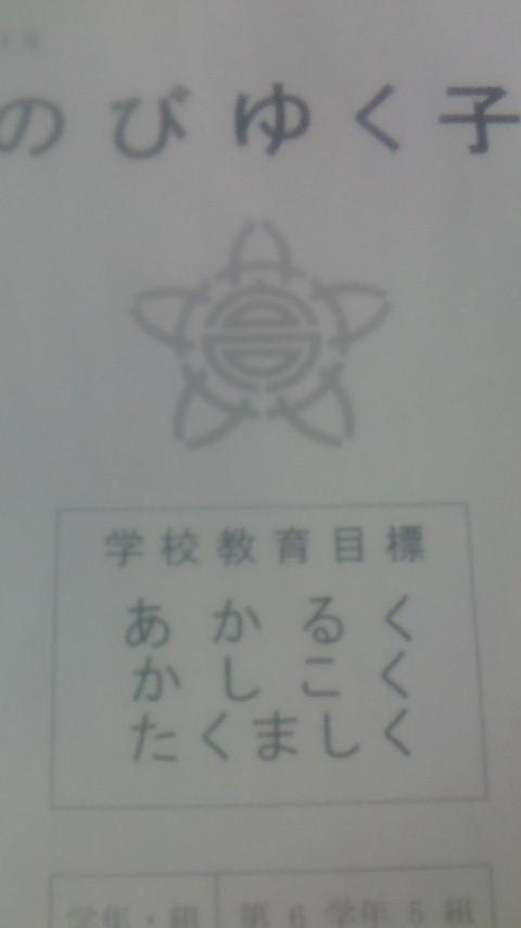 f0138384_21372581.jpg