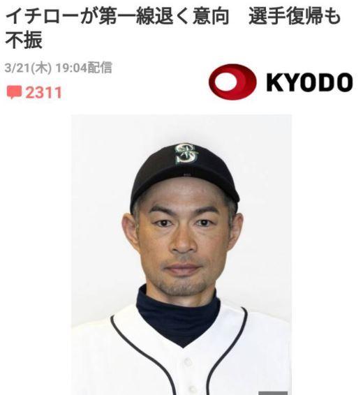 No.4212 3月22日(金):昨日は東京ドームで歴史的瞬間を目撃した!_b0113993_11042473.jpg