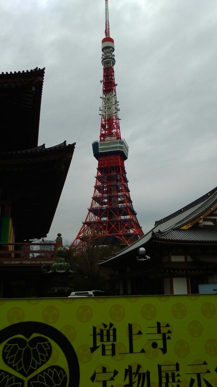 東京タワー_e0195403_16455887.jpg
