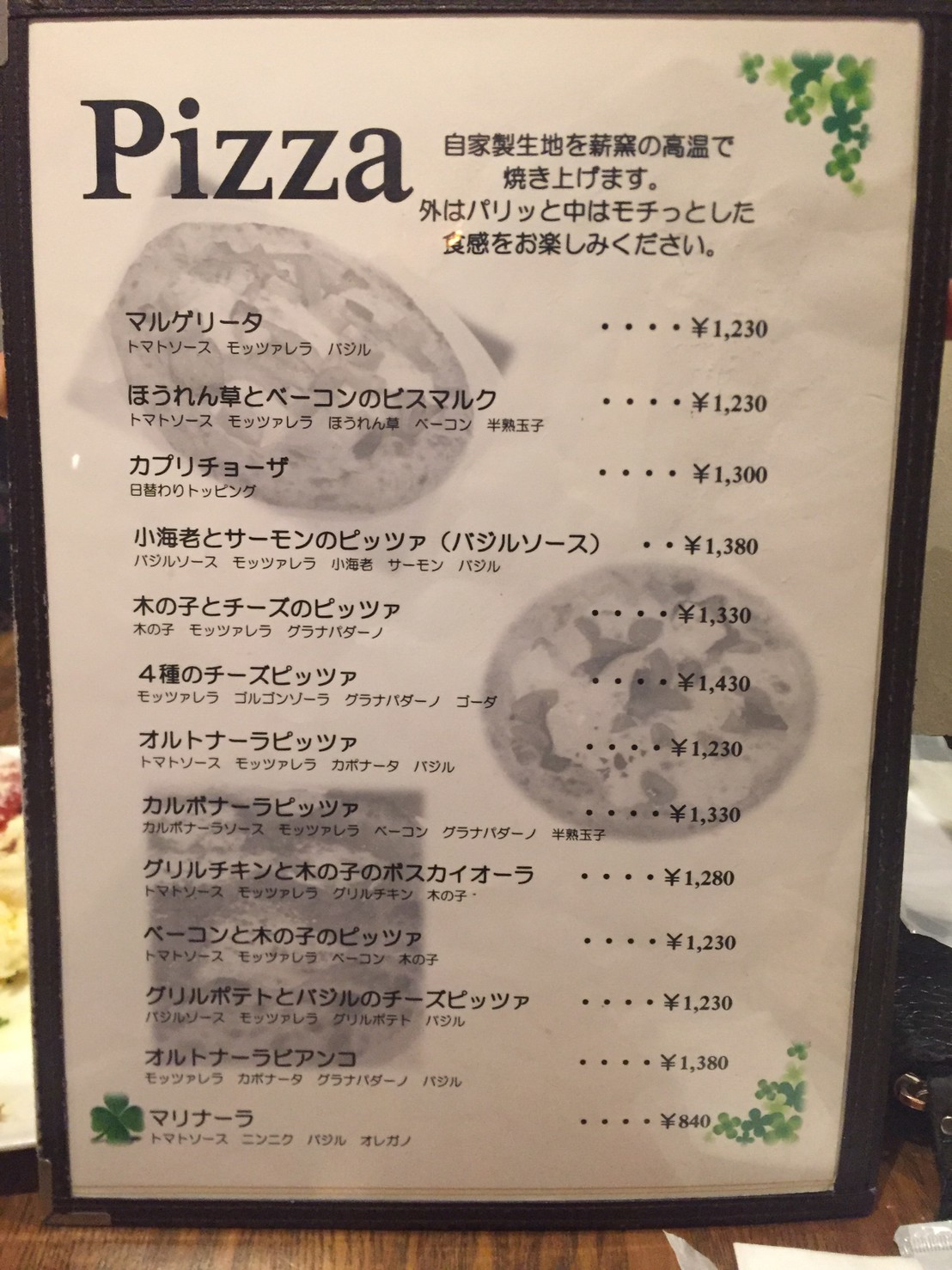 Pizzeria Sanare 取り分けリッチコース_e0115904_00470423.jpg