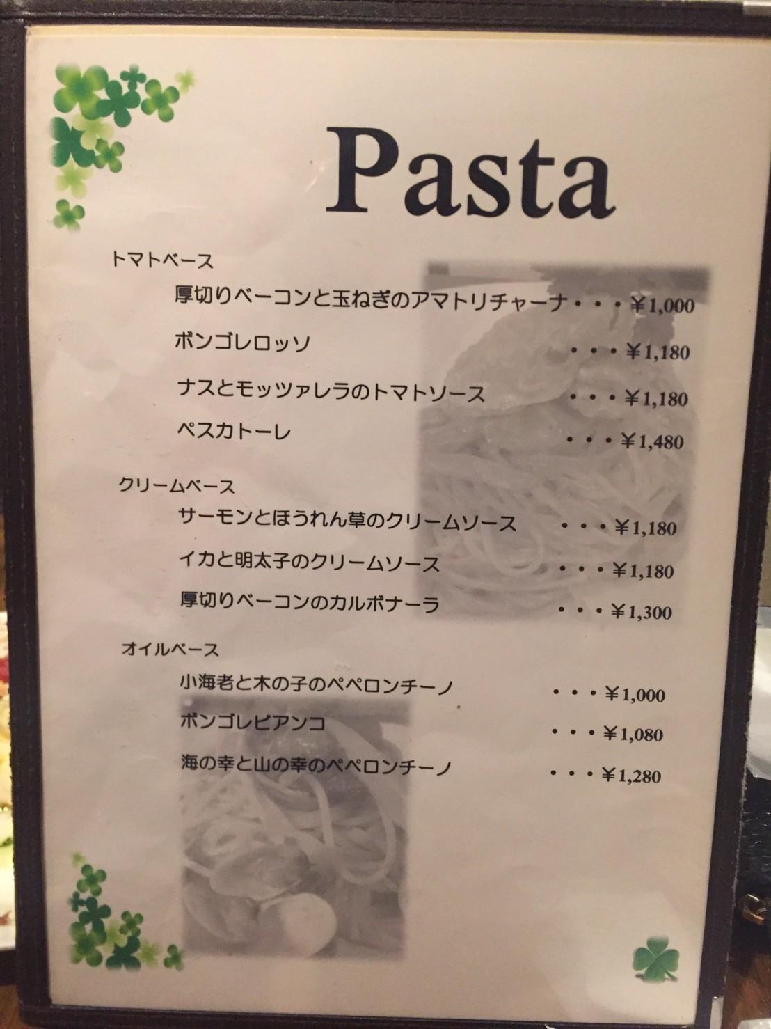 Pizzeria Sanare 取り分けリッチコース_e0115904_00470490.jpg