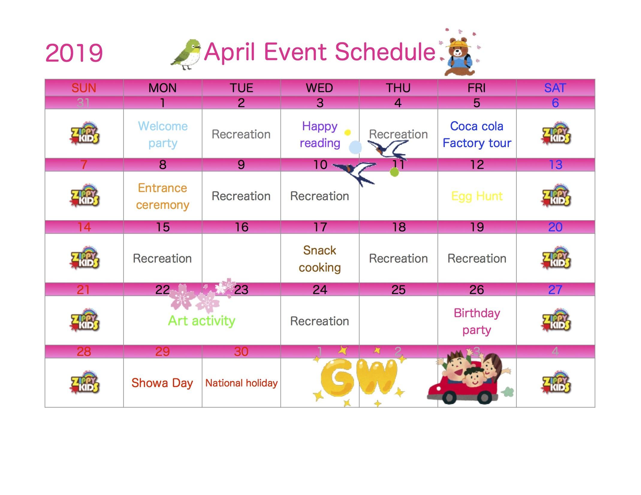 April Event Schedule_c0315908_10054516.jpg
