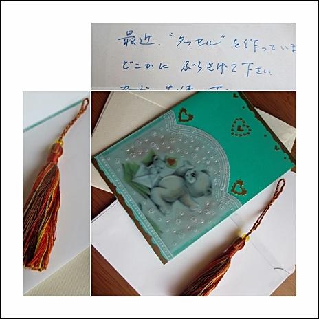 f0060310_17584163.jpg
