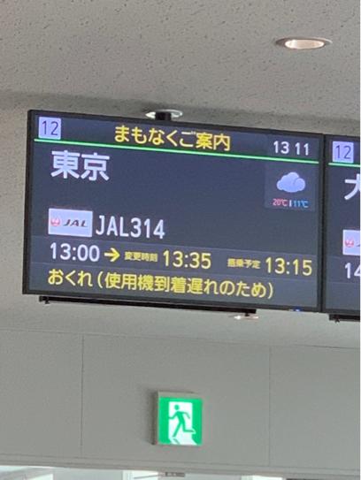 T4Rツアーが始まったよ〜_f0085810_17485169.jpg