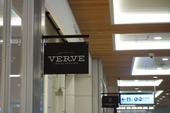 VERVE COFFEEさんでラテ_e0230011_18173569.jpg