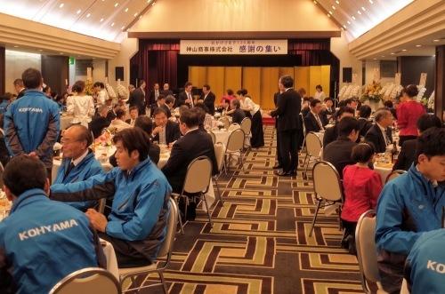 神山商事株式会社 創業120周年 おめでとうございます_d0004728_08140214.jpg
