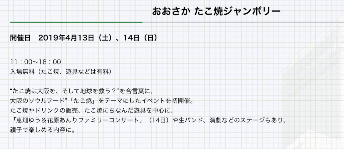 f0042034_18152991.jpg