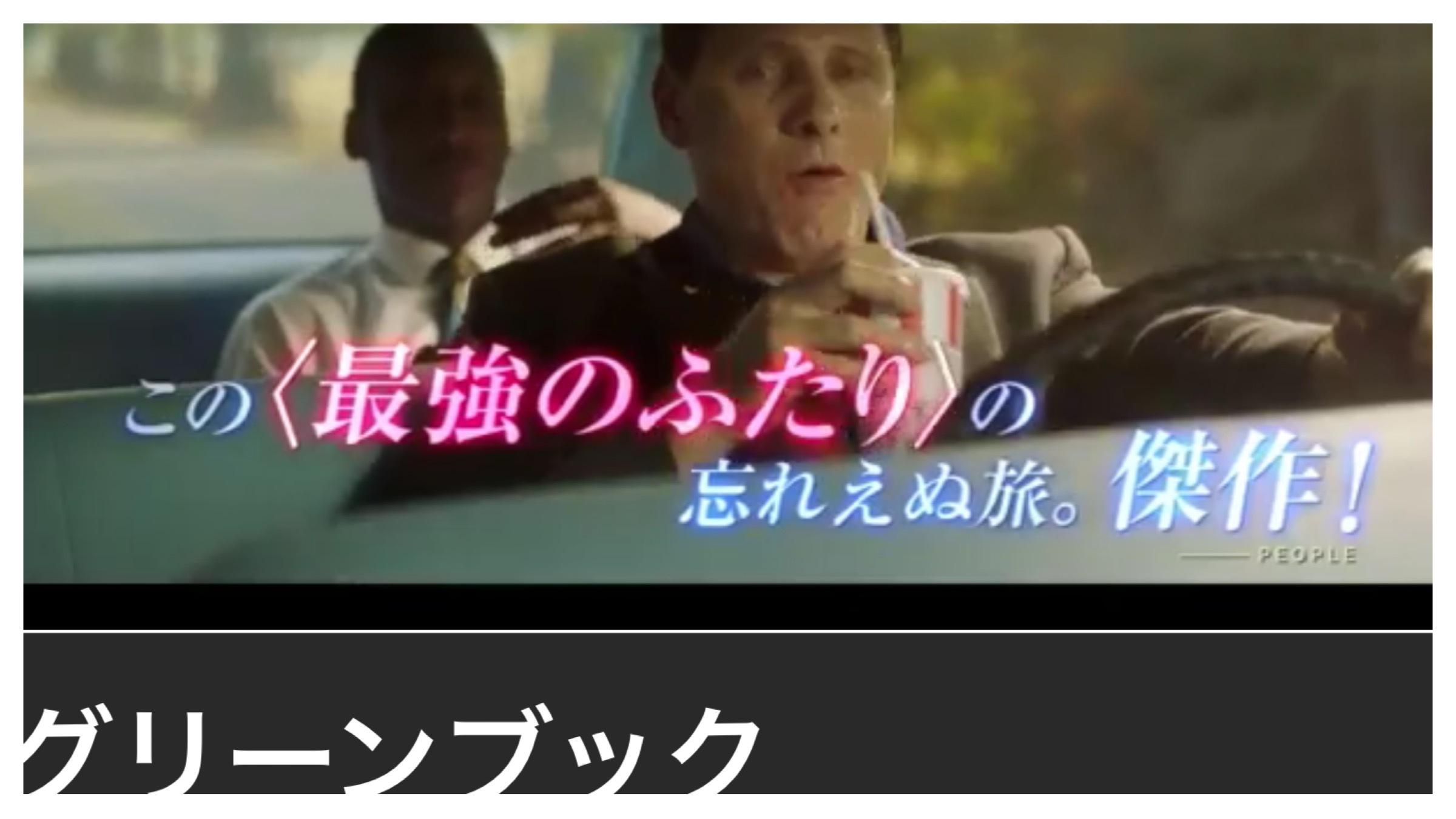 墓参り 映画 ホームパーティー_a0084343_23025077.jpeg