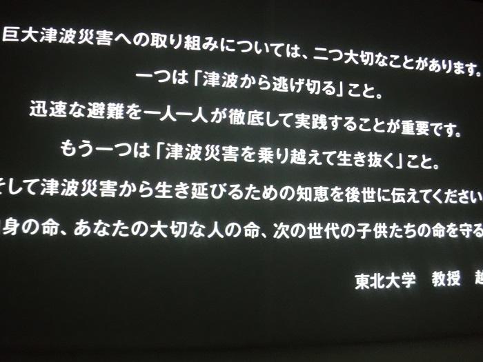 f0238779_17232961.jpg