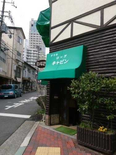「神戸元町ロッグキャビンの紅茶」_a0075684_11174018.jpg