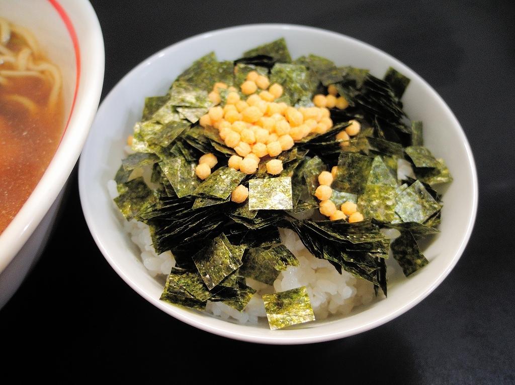 自家製麺 SHIN(新)@反町_b0400788_22495534.jpg