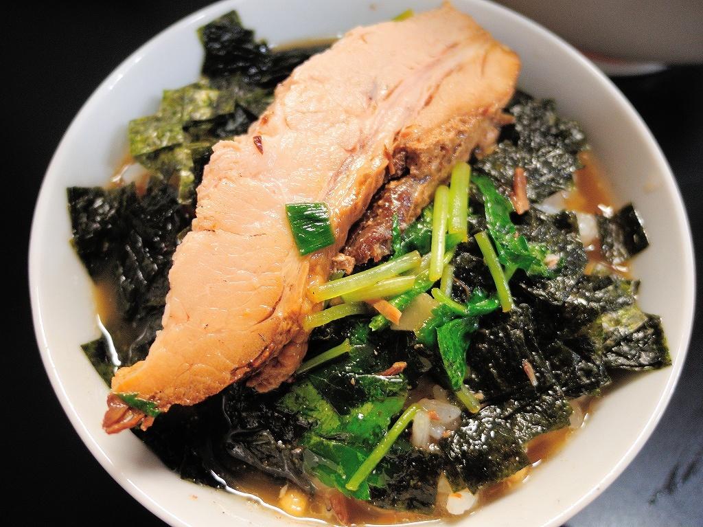 自家製麺 SHIN(新)@反町_b0400788_22500204.jpg