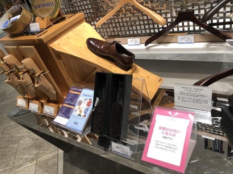 西武池袋本店5Fにてスペシャルなイベント_d0166598_18492477.jpg