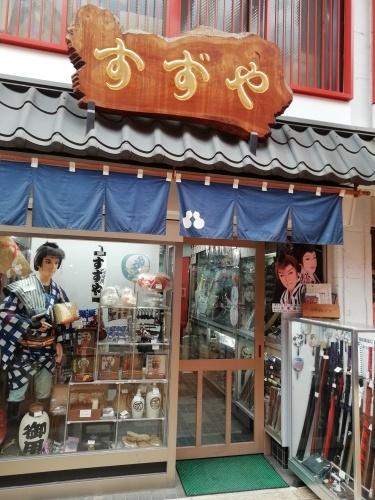 浅草で、買い物、遊ぶ、食べる。_e0116211_20075523.jpg