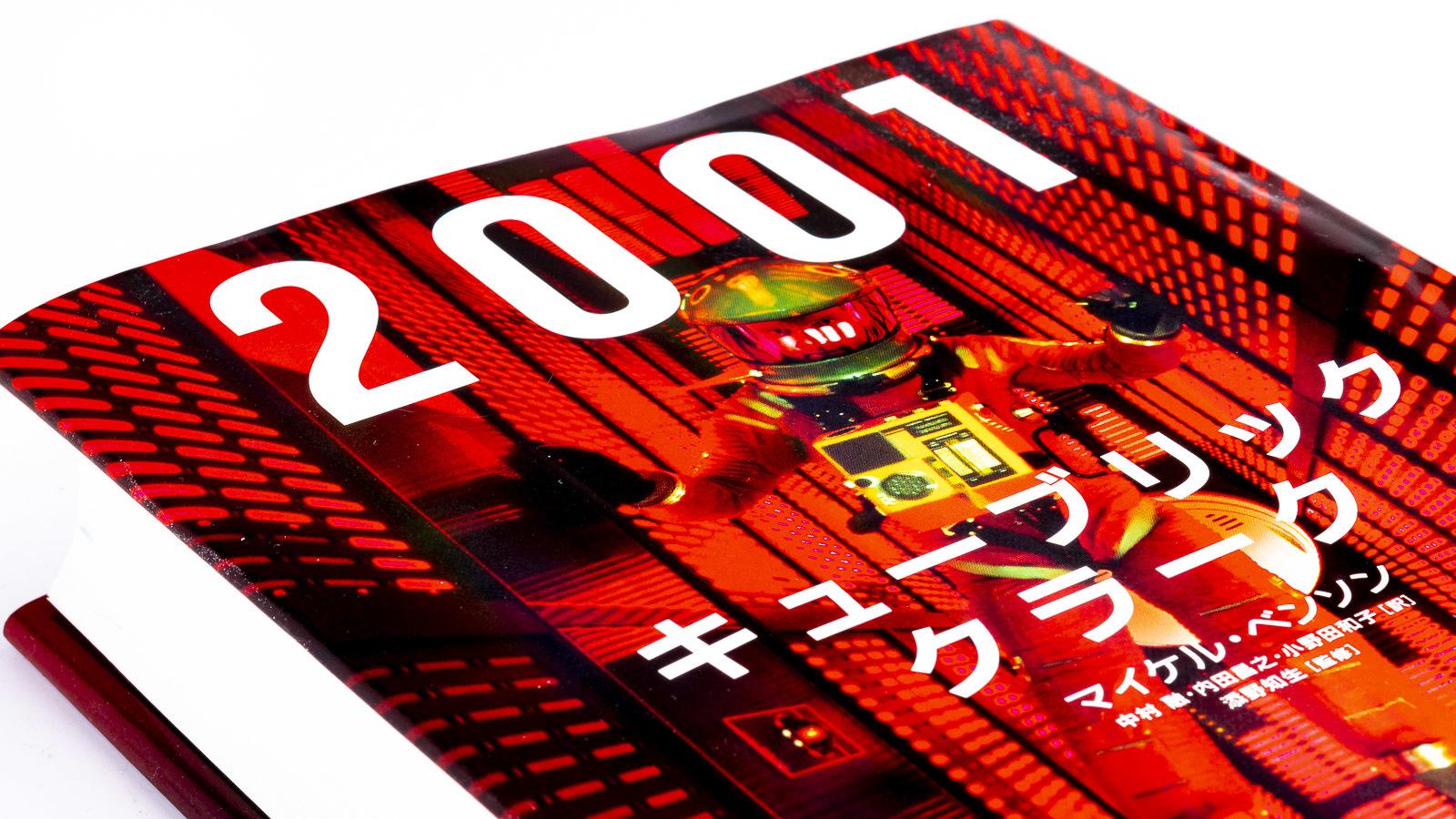 b0029315_20084534.jpg