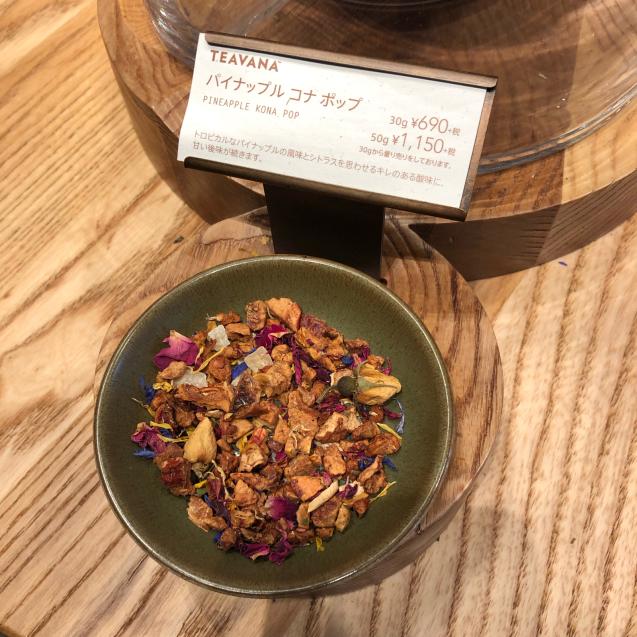 お茶も楽しめるスターバックスリザーブロースタリー東京_d0285416_21195607.jpg